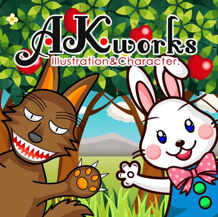 akworksトップページバナー(サイトの約束事)